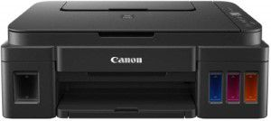 Canon Pixma G2012 All-in-One Ink Tank Color Printer best in india